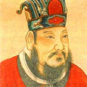 a history and life of emperor wu ti in ancient china In the fifty years after macartney's visit (see macartney and the emperor, above), western powers pushed their demands on china further, leading to war and the gradual shift from tribute to treaty relations.