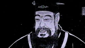 the foundation of the confucius ideology Video: confucius' ideas on family & society in this lesson, you will explore the foundational principles of the chinese philosophy confucianism and discover how family relationships influenced.