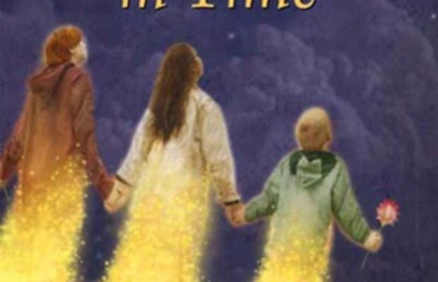 A Wrinkle in Time Photo