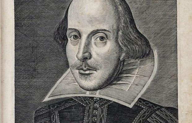 First Folio By William Shakespeare via Wikimedia Commons