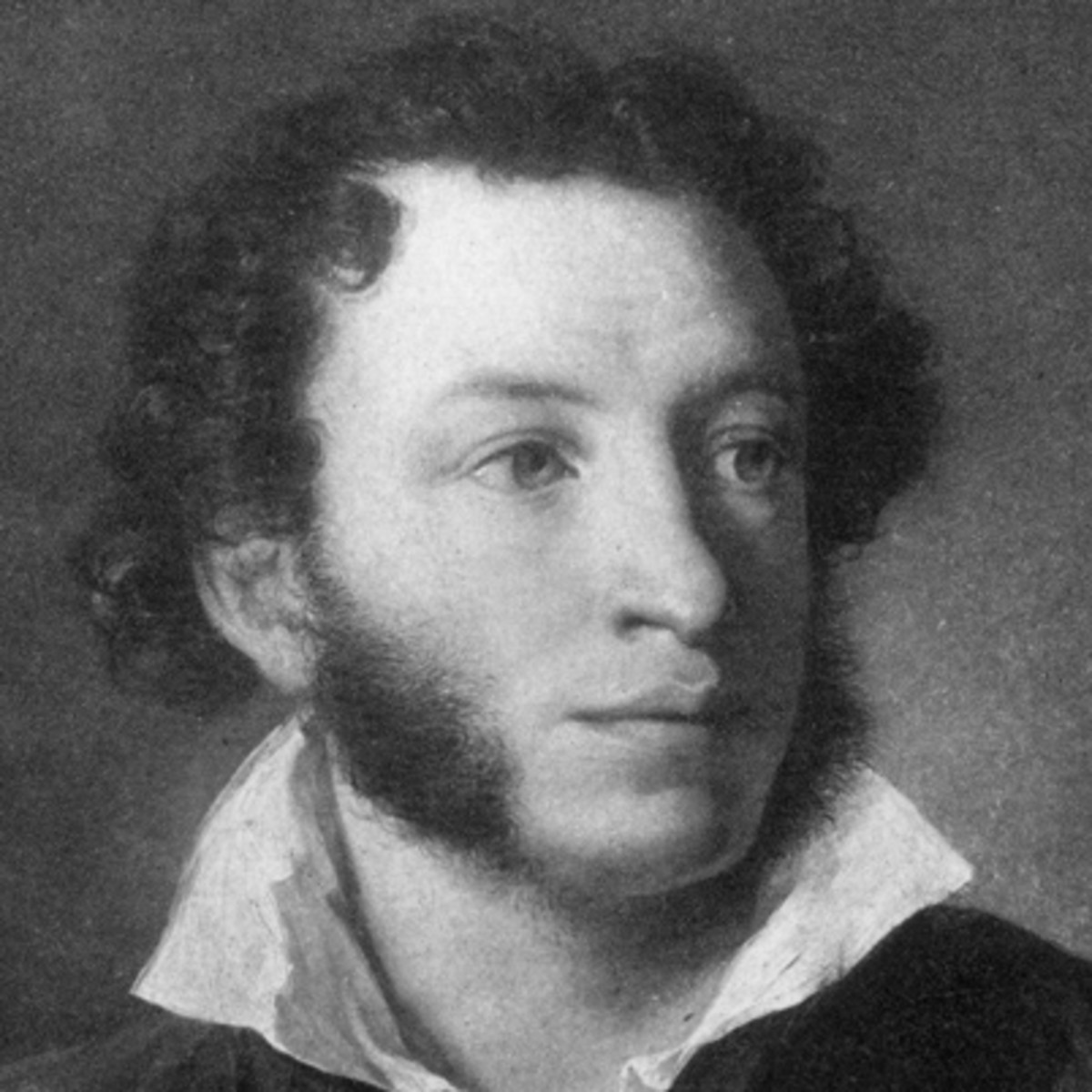 What was the name of Pushkin 89