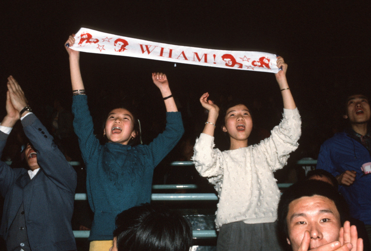 Fans at Wham!'s 1985 concert in China